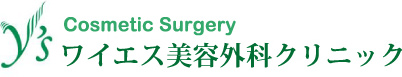 三重県で薄毛のご相談はワイエス美容外科クリック